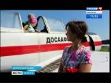 Легендарный МиГ-15 и биплан Грибовский-25 показали на авиашоу в Оёке