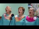 В Перми пройдет Битва хоров