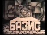 Политическая экономия (докфильм СССР)