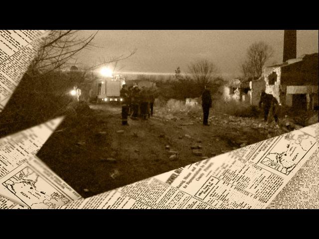 Несанкціонований демонтаж будівель цукрового заводу став причиною трагедії (Первомайск Инфо)