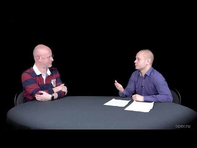 Разведопрос: психолог Дмитрий Олейников про гипноз, НЛП и зомбирование
