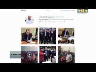 Александр Якунин в Прямом эфире на ТНТ-Солнечногорск ответит на вопросы жителей.