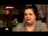 Я худею! на НТВ   Сезон 1, выпуск 3 от 12 октября 2013 года