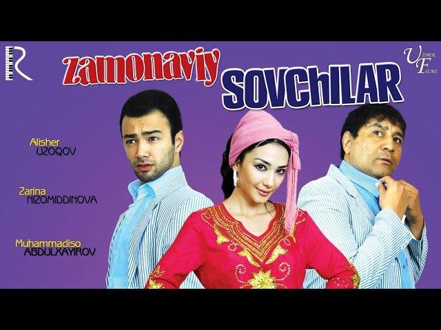 Zamonaviy sovchilar o'zbek film Замонавий совчилар узбекфильм