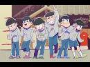 【手描き】むつごびいき【おそ松さん】Osomatsu-san