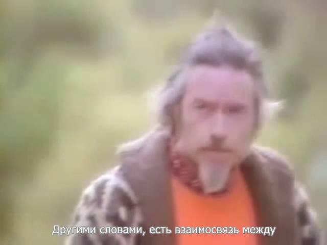 Алан Уотс Разговор с самим собой