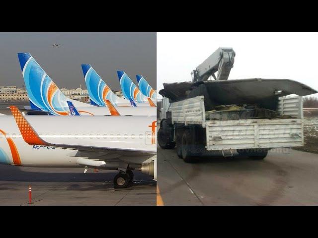 Катастрофа боинга 737 800, FlyDubai FZ981 - QA Вопросы-Ответы