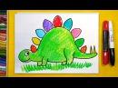Как нарисовать Динозавра How to draw dinosaurs Урок рисования для детей от 3 лет