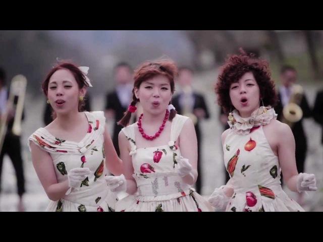 GENTLE FOREST JAZZ BAND 『おとこって おとこって』Music Video Full Version