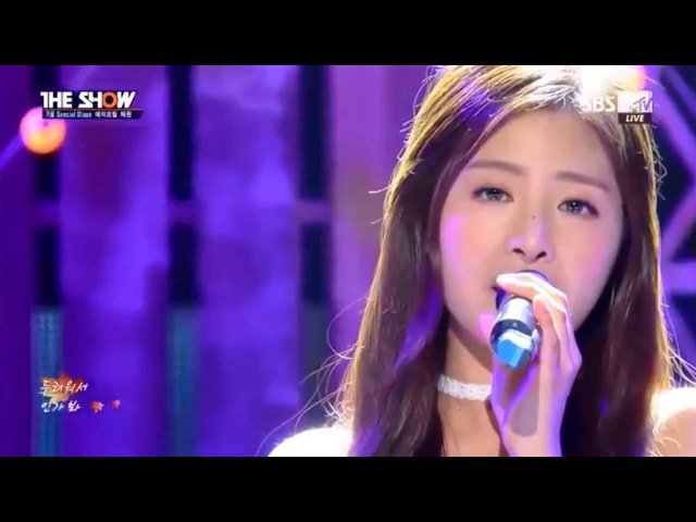 160906 [Special Stage] April Chaewon If SBS MTV THE SHOW 87