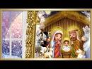КРАСИВОЕ МУЗЫКАЛЬНОЕ ВИДЕО ПОЗДРАВЛЕНИЕ С РОЖДЕСТВОМ ХРИСТОВЫМ!