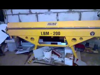 Отзыв о листогибе metal master euromaster LBM 200