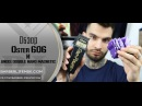 Barberlife обзор oster 606 и насадок andis double nano magnetic