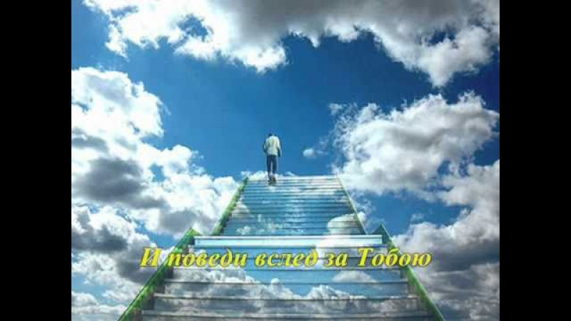 Александр Соколов - Город мечты