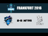 Vega vs Spirit #2 (bo3) | ESL One Frankfurt 2016, 11.04.16