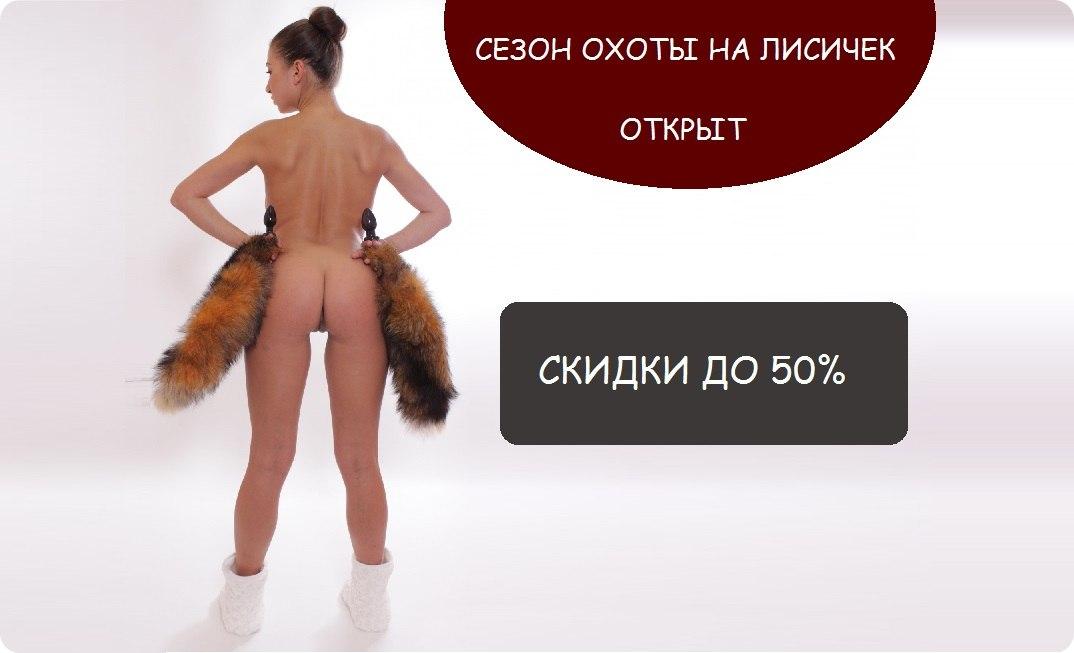 интим магазин гейев