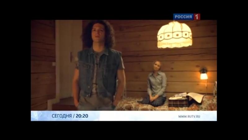 Ласточкино гнездо/ (2012) ТВ-ролик