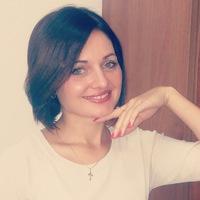 Ирина Гирля