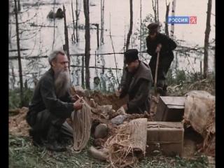 Строговы. (Серия 8. 1976).