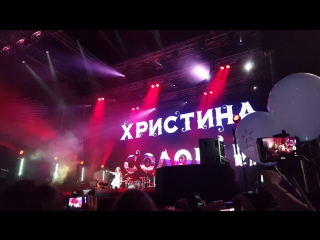 Христина Соловій -Тримай