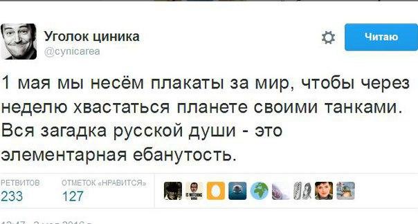 На следующей неделе, возможно, будет решение присяжных по делу Клыха и Карпюка в чеченском суде, - журналист - Цензор.НЕТ 512