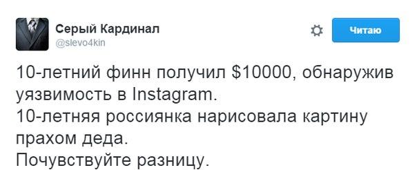 На следующей неделе, возможно, будет решение присяжных по делу Клыха и Карпюка в чеченском суде, - журналист - Цензор.НЕТ 6375