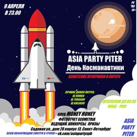 9 АПРЕЛЯ ➨ ASIA PARTY ➨ CLUB MONEY HONEY