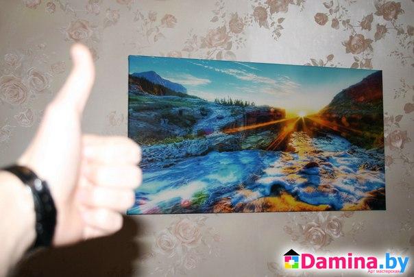 Печать фото через интернет пермь акварель программу