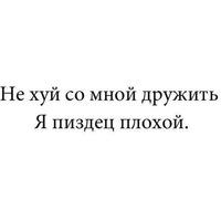 Анкета Екатерина Штанько