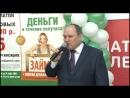 Пегушин Дмитрий Васильевич 25 июня 1969 г.р. Исполнительный директор