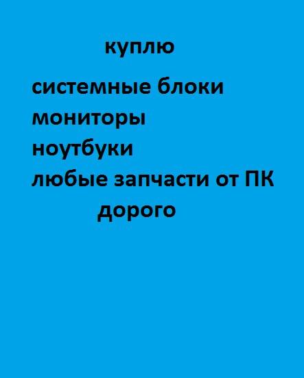 Игровой Аппарат Адмирал Гейминатор