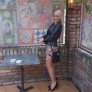 Марина Новикова. Фото №14