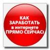 Сберкарта интернет бизнес Казахстан(Алматы,Астан