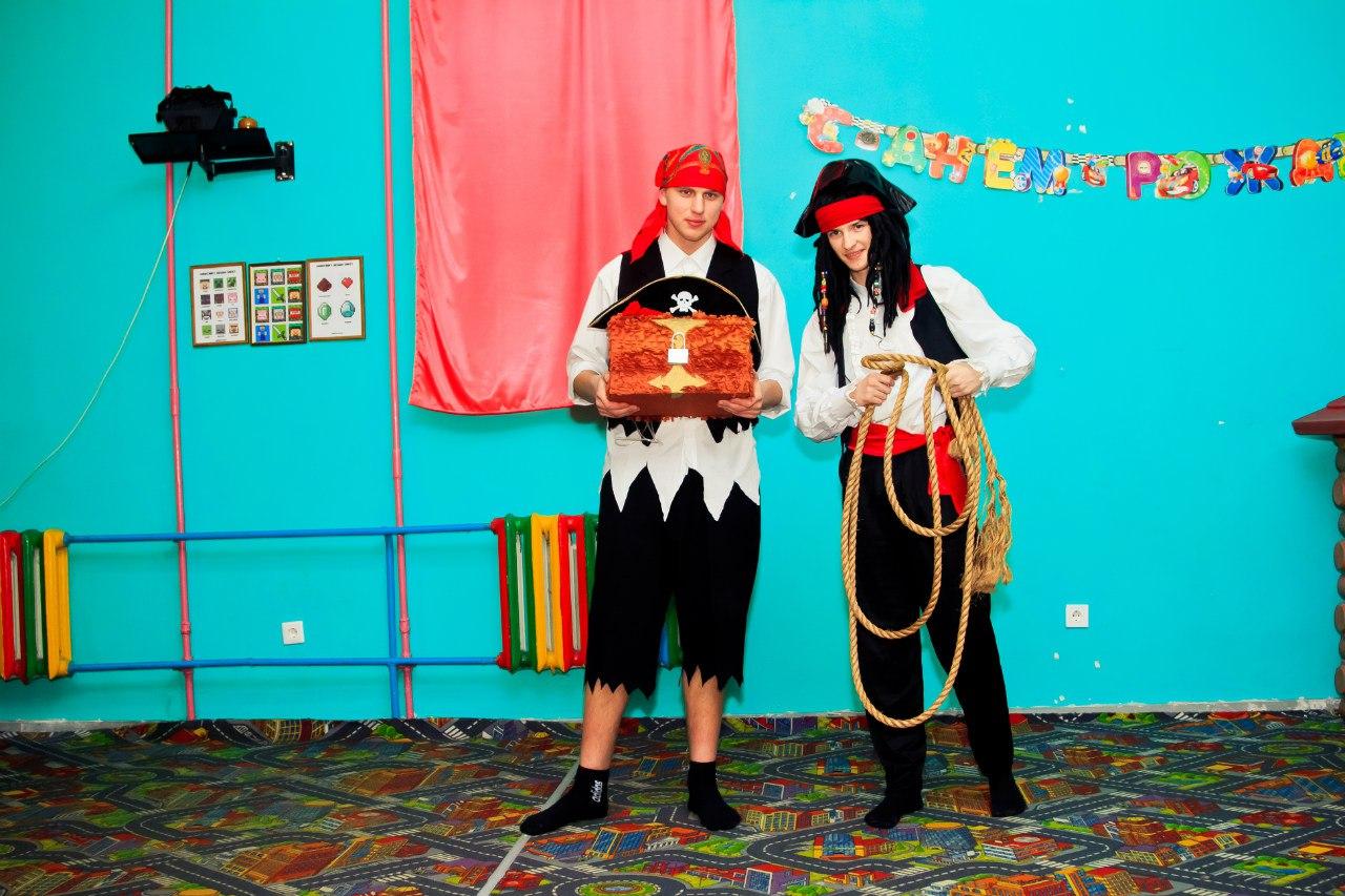 День рождение аниматоры пираты Запорожье