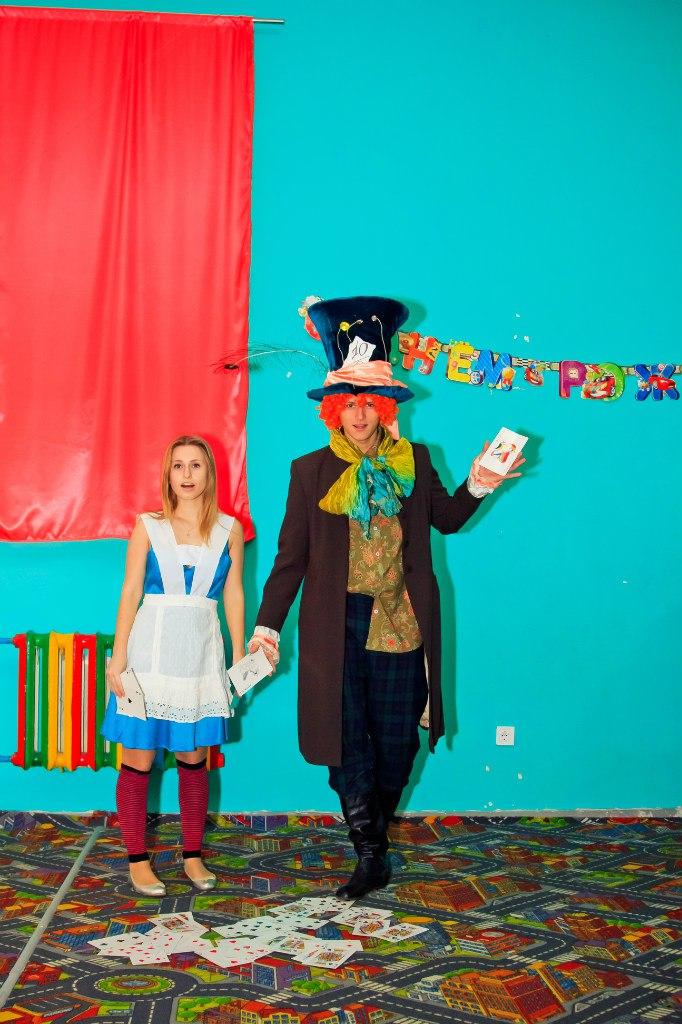 Алиса в стране чудес аниматоры на День рождения детей Запорожье
