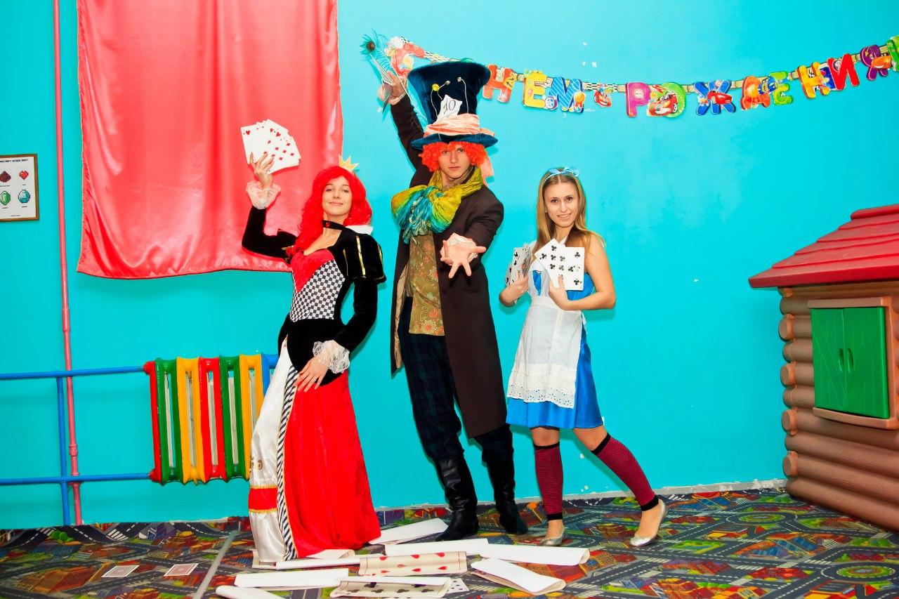 детский День рождения Красная Королева, Шляпник, Алиса в стране чудес Запорожье