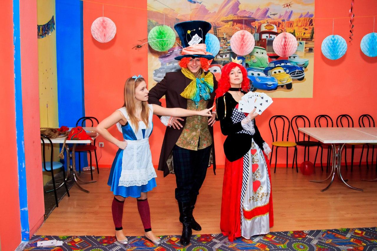 детский праздник в Запорожье в стиле Алиса в стране чудес