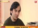ГРУшник Єрофеев дав інтерв'ю українському телеканалу СТБ