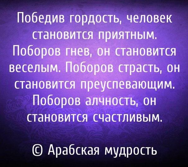 http://cs631526.vk.me/v631526632/1a53d/qL_k5H0dt-I.jpg