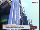 Теңізшевройлдың шағымын Астана қалалық соты қарайды