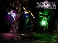 Zanzarah: The Hidden Portal - ITC ua