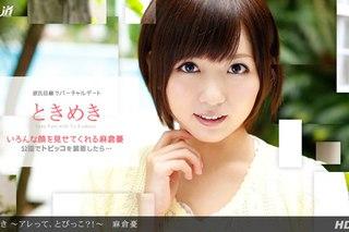 1pondo 101313_678 Yu Asakura crush – Allais Tobikko