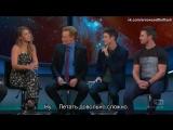 Стивен Амелл, Грант Гастин и Мелисса Беноист на шоу Конана ОБрайана [Rus Sub]