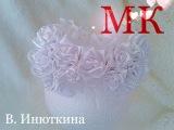 Бант с розами из ленты 1.2 см. своими руками. мастер-класс канзаши