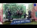 Курйози тижня Хор імені Луценка, знамення Росії, морквина для Сігала та «Зоря» з «Гри престолів»