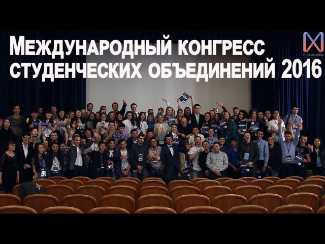Организаторами фестиваля выступили: агентство по делам молодежи ярославской области