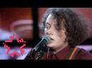 Агата Кристи - Как на войне live