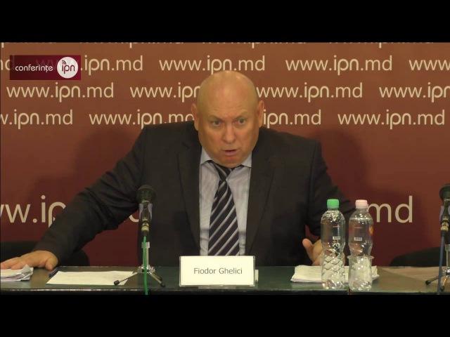 Conferinţe IPN [HD] | Fiodor Ghelici: Mai mult de 50 de loturi oferite ilegal
