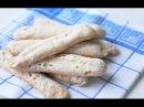 Печенье Савоярди дамские пальчики Savoiardi Cookies