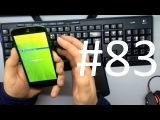 Acer Liquid Z530 Hard Reset (сброс настроек)